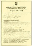 1 страница.pdf