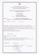 Дозвіл 02П.0.08.07.13300.096 .pdf