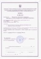 Дозвіл 598.15.63.pdf