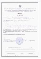 Дозвіл 642.15.63.pdf