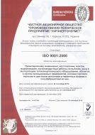 Скан сертификата СМК.pdf