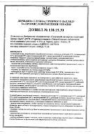 дозвіл № 128.15.30.pdf